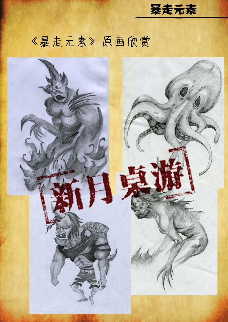 yuanhua22.jpg