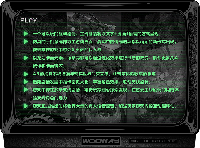 TV01-690.jpg