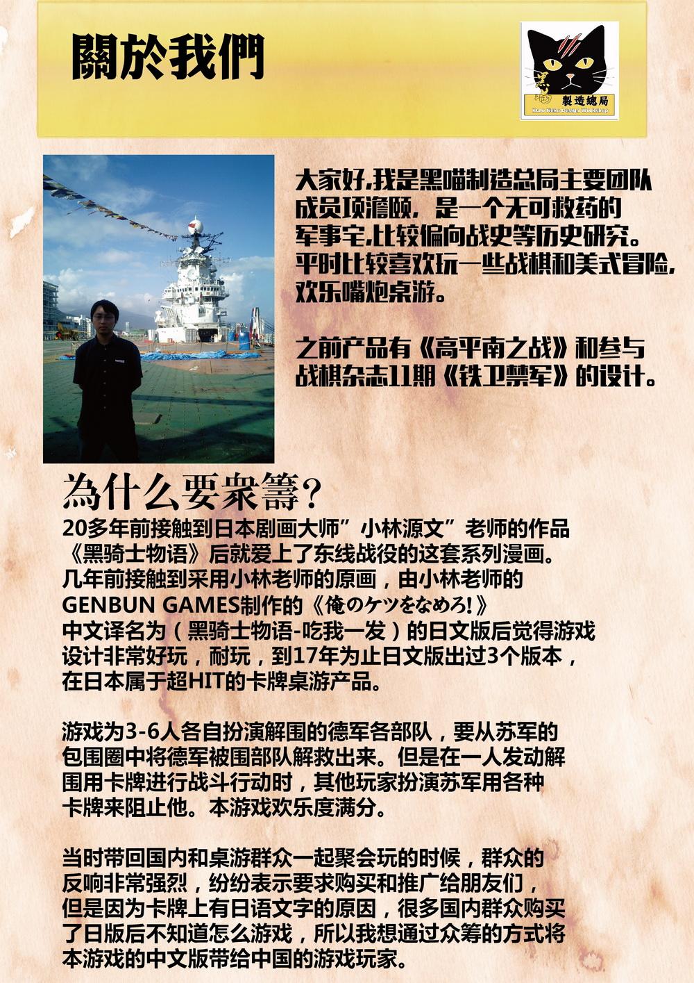 本人介绍a.jpg