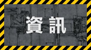 壁垒设定 (112)_副本.png