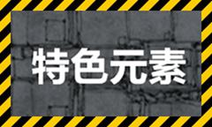124_副本.png