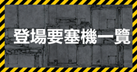 1 (12)_副本.png