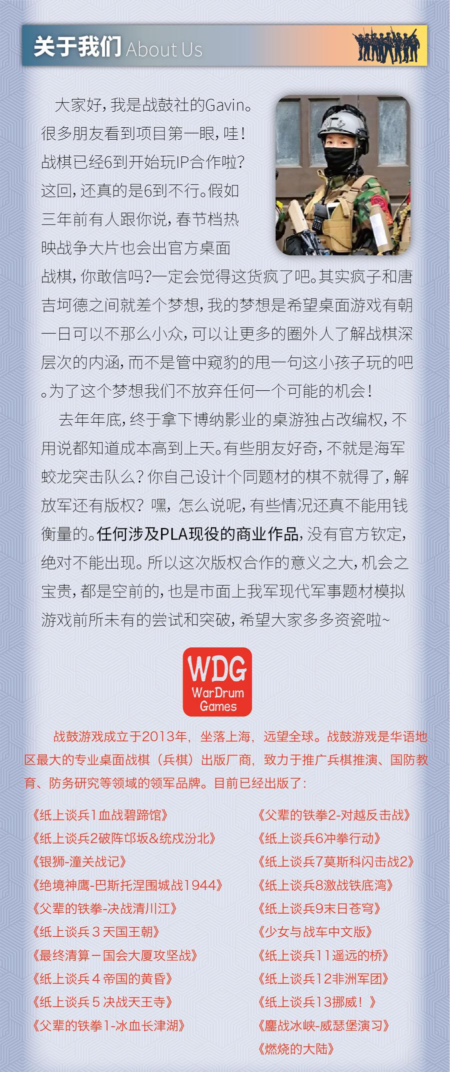 广告6.jpg