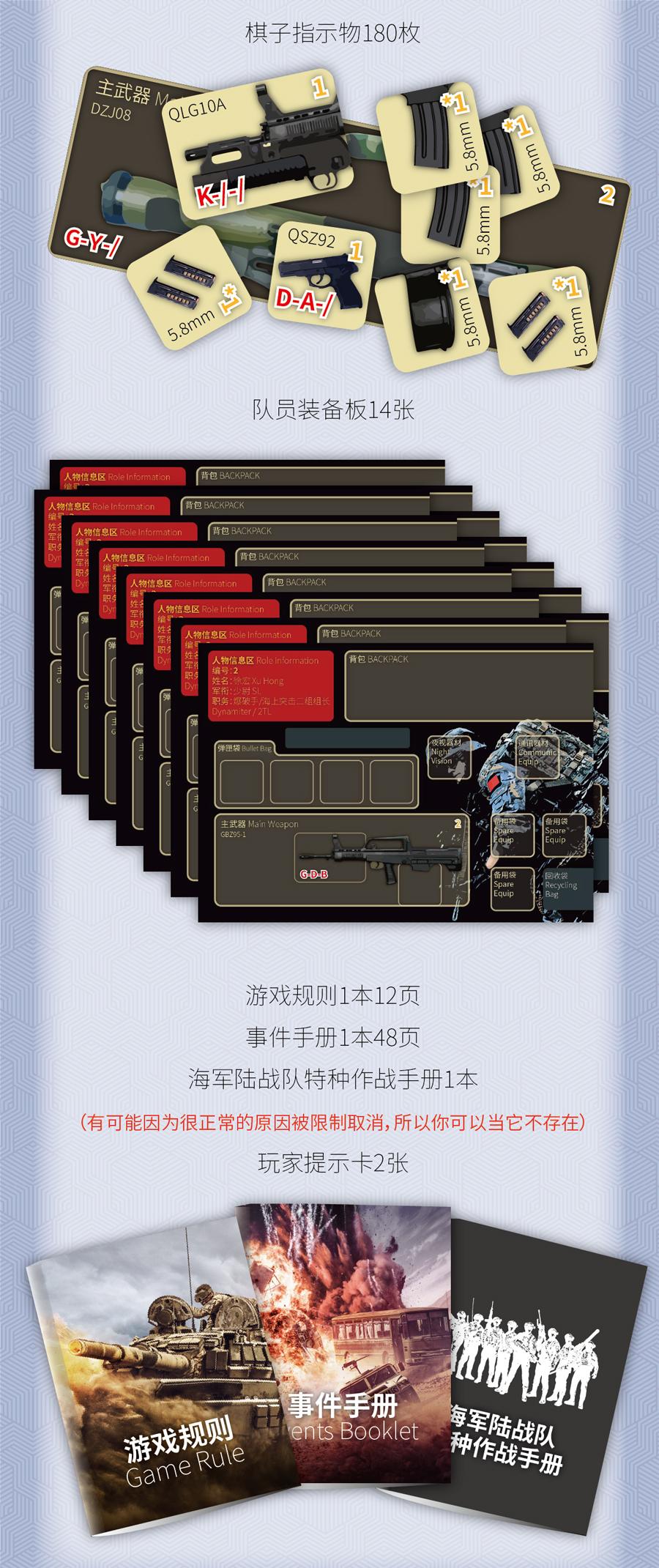 广告3.jpg