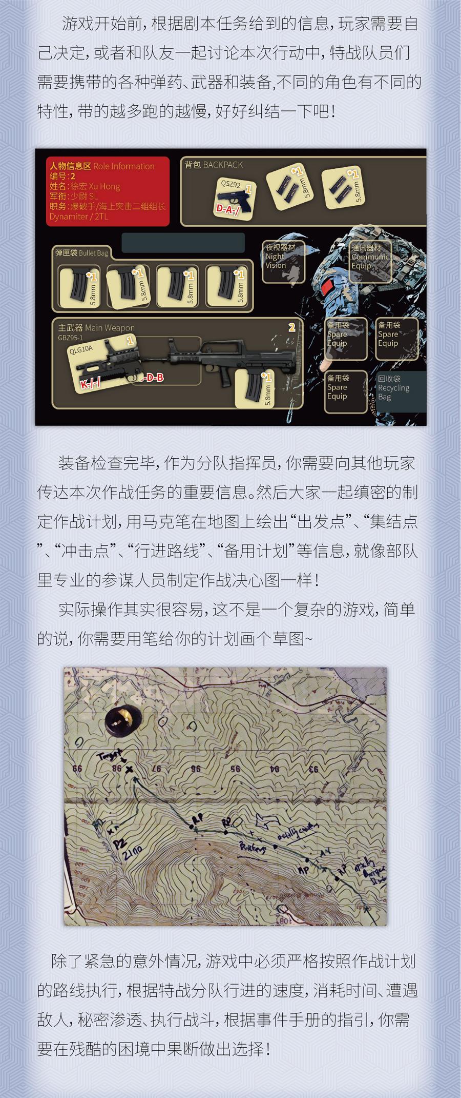 广告5.jpg