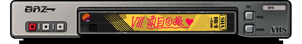VHS08-.jpg