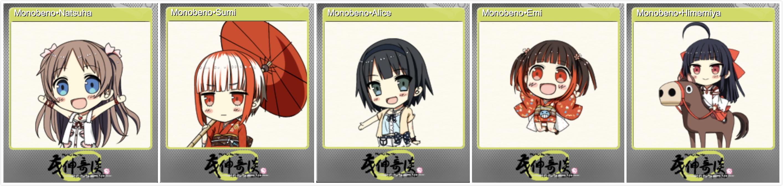 monobeno_card.jpg