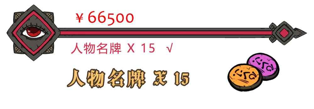 66500.jpg