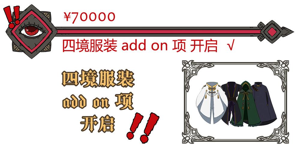 70000服装.jpg