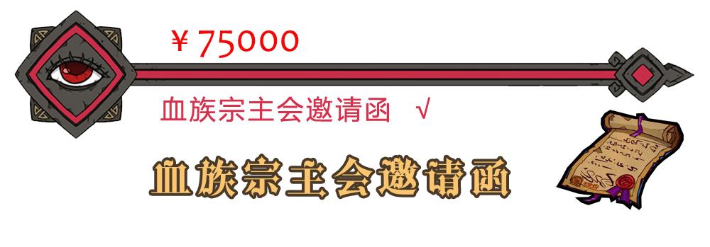 75000.jpg