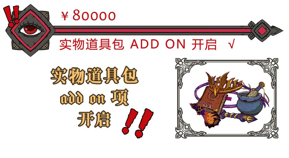 80000解锁.jpg