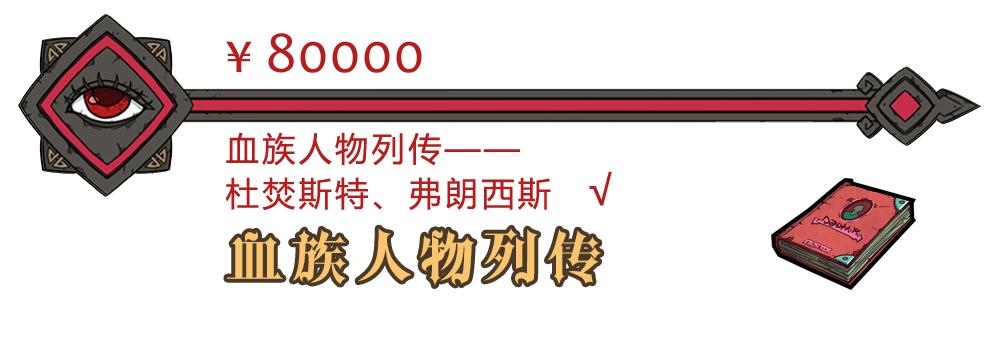 80000解锁2.jpg