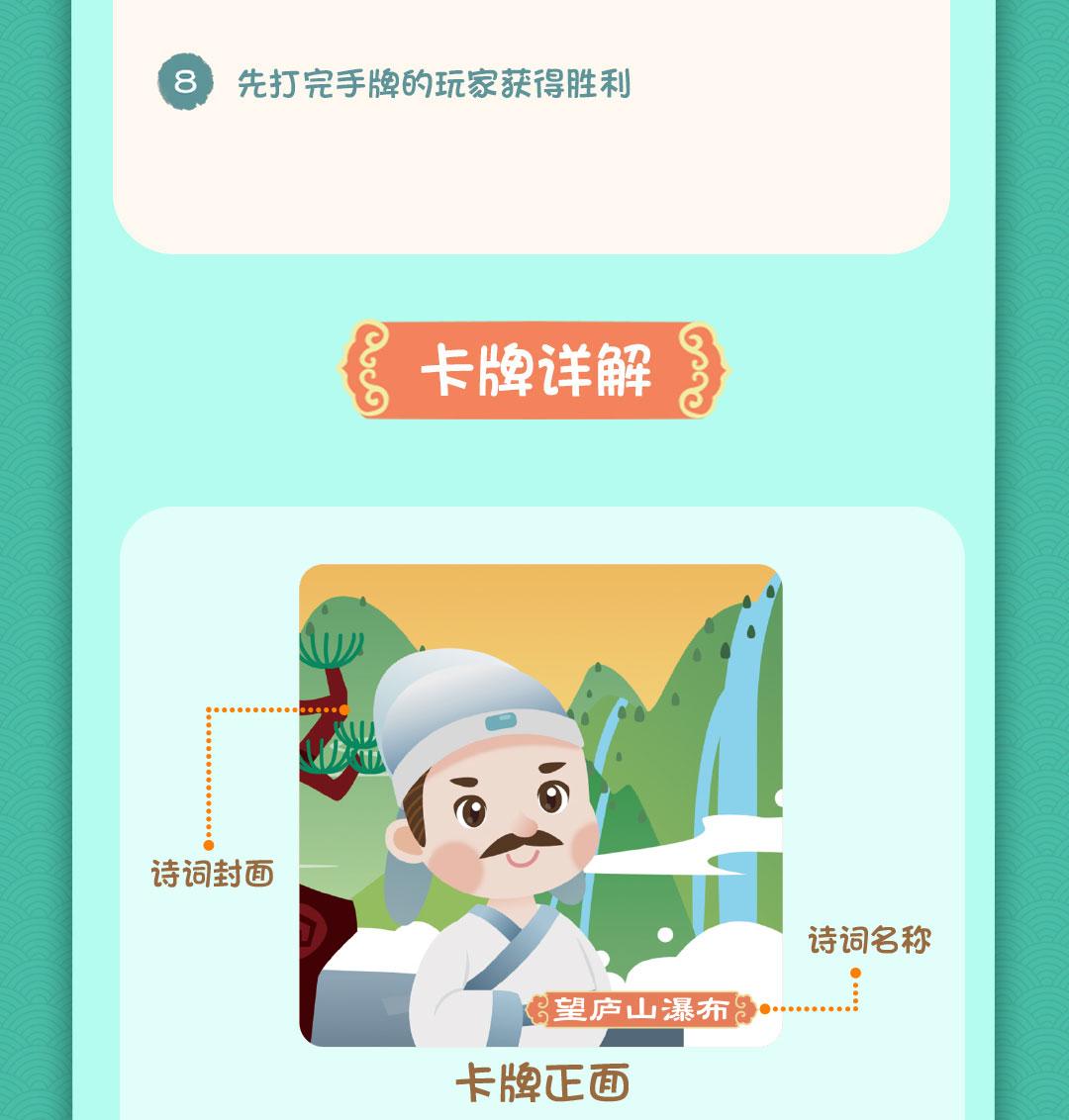 详情图_08.jpg
