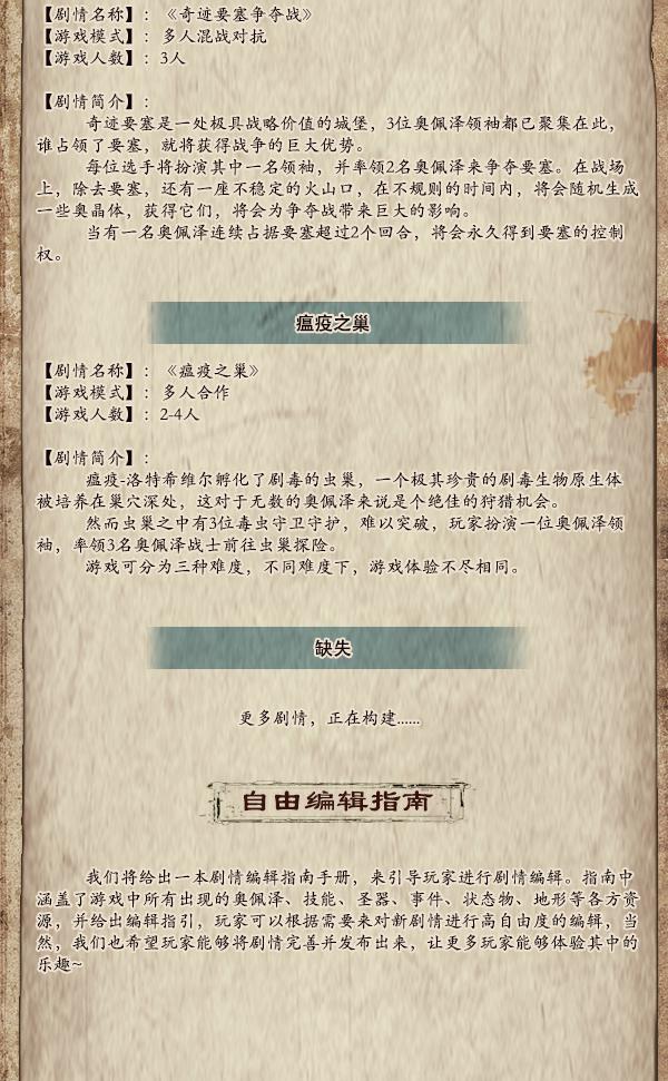 宣传页4_02.jpg