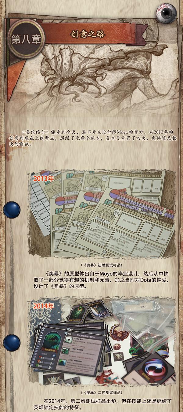 宣传页4_03.jpg