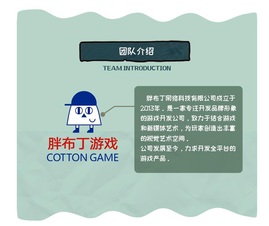5.1团队介绍.jpg