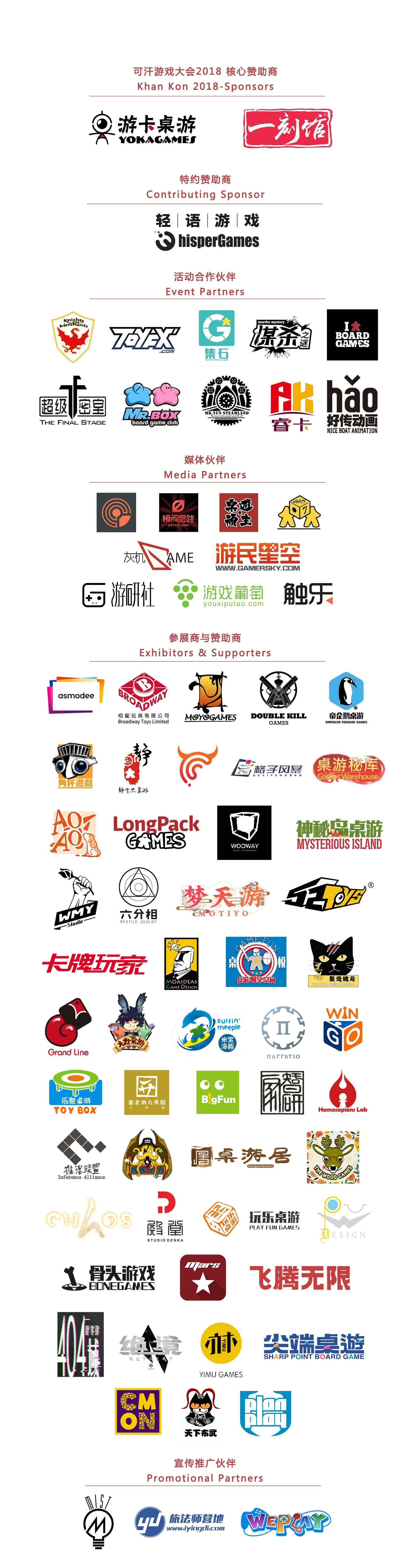 logo墙-under 3m.jpg