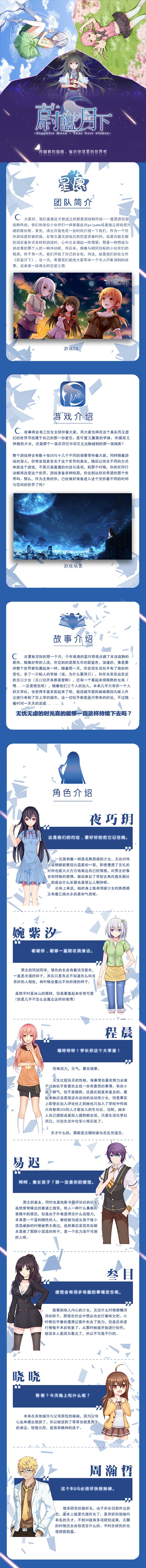 蔚蓝宣图2-1.jpg