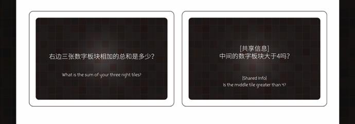 逻辑对决(众筹)_13.jpg