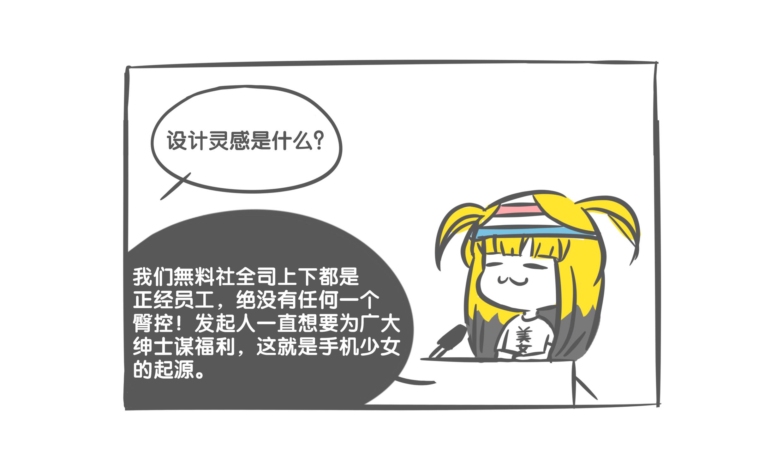 众筹0516_10.jpg