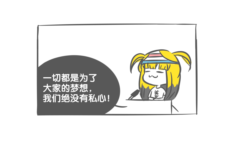 众筹0516_11.jpg