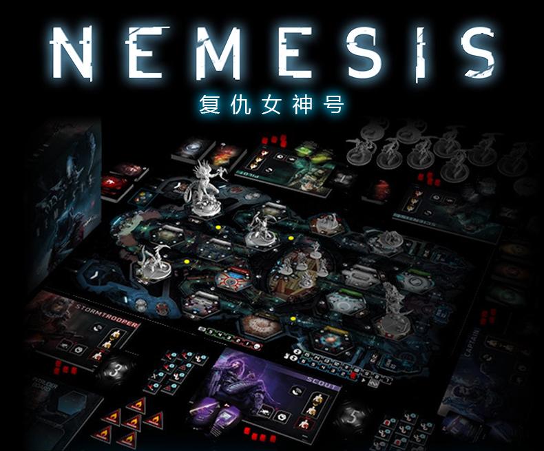 nemesis_01.jpg