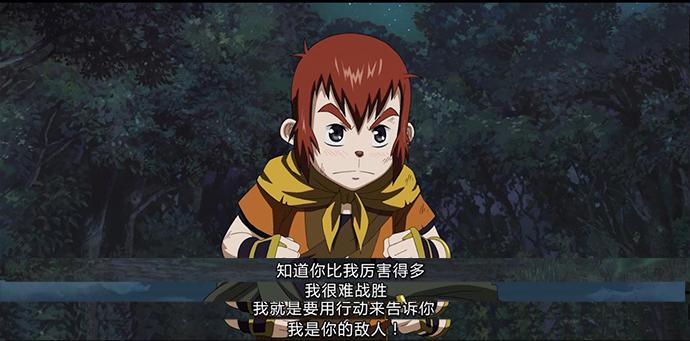 魁拔Ⅱ之大战元泱界_2D最终全本(1280x720)_20180520181359.JPG