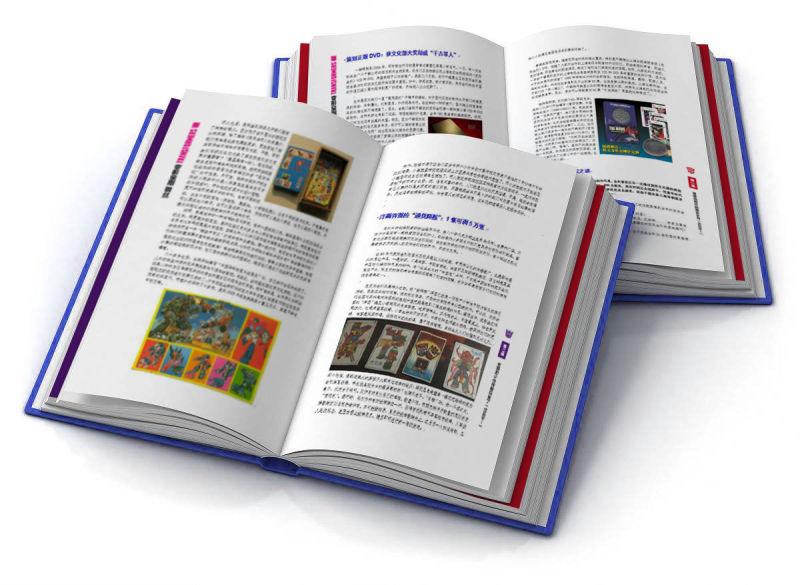 两本书.jpg