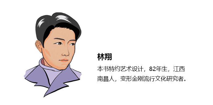 林翔画像.jpg