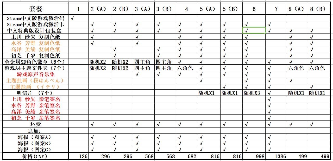 41FQ]WGR~1PYU3${IO2AZ~Q.png