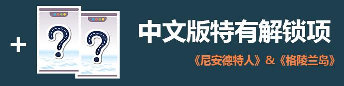 中文解锁.jpg