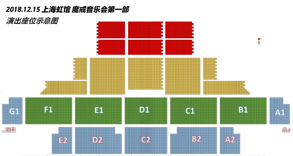 上海票图.jpg