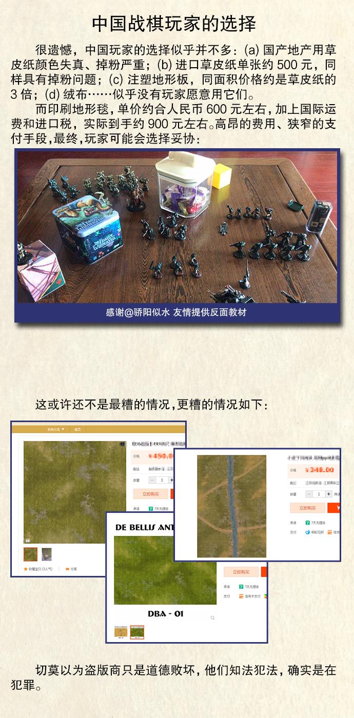 中国环境.jpg