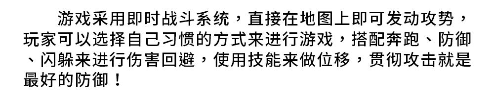內文_04簡.png