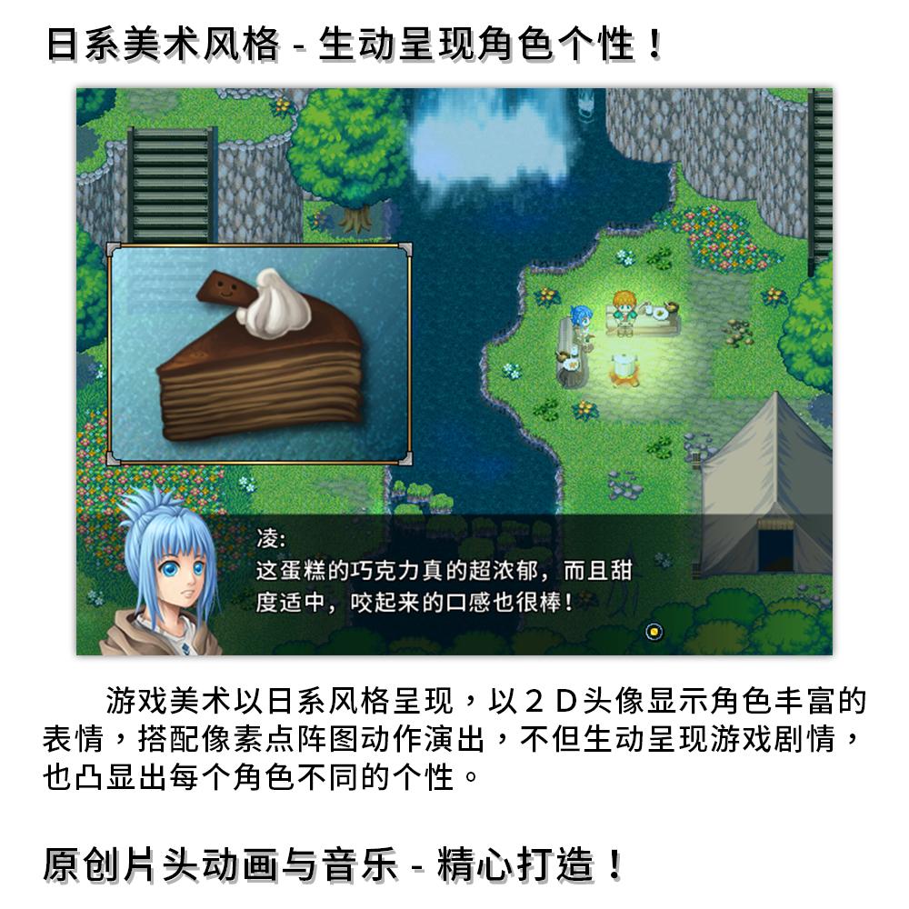 內文_09簡.png