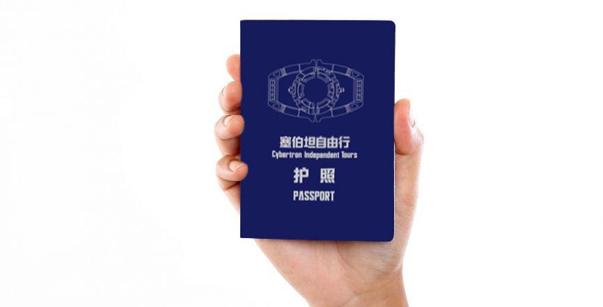 手持护照.jpg