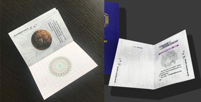 护照4.jpg
