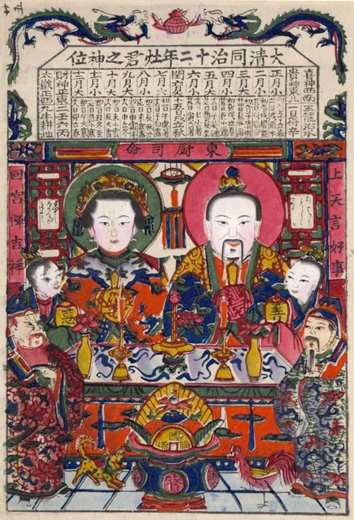 灶君,杨柳青,1873.jpg