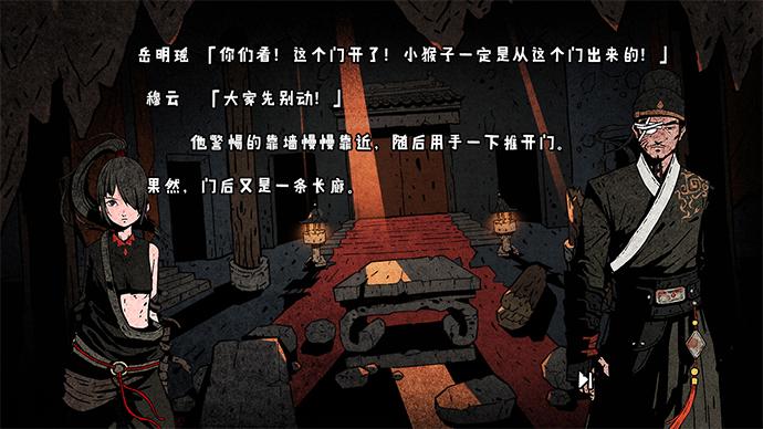 游戏特点-配图3.png