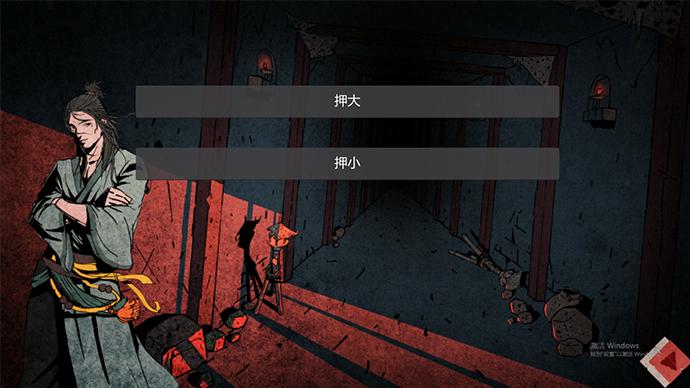 游戏特点-配图4.png