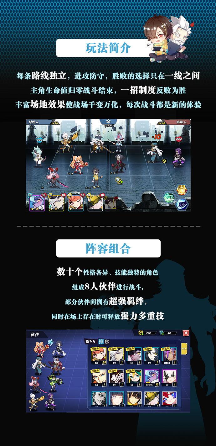 玩法简介_690.jpg