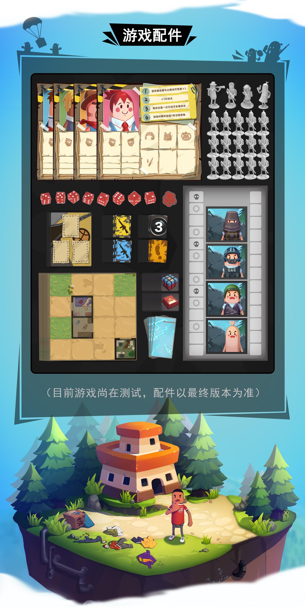 游戏配件2.jpg