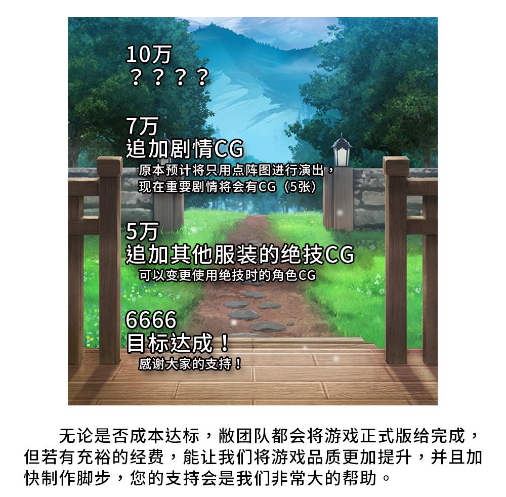 內文_19 簡.png