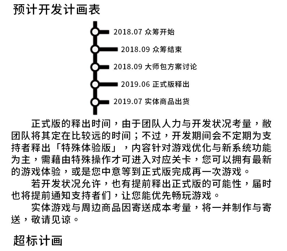 內文_18 簡.png
