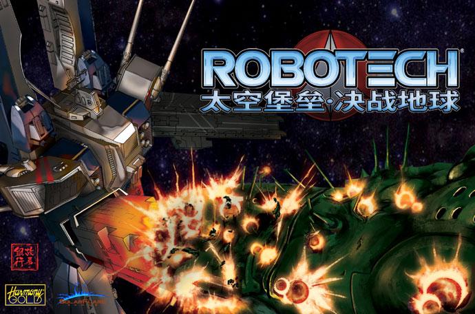 FOA中文版封面.jpg