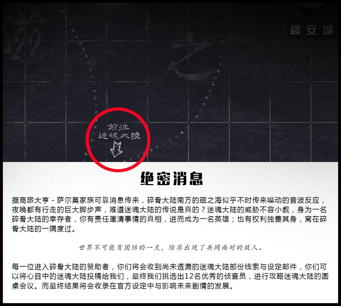 WeChat 圖片_20180803195317.jpg