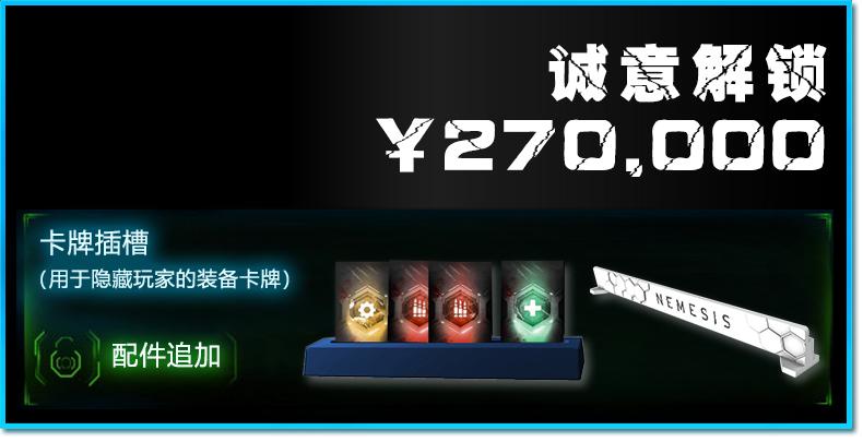 27W诚意解锁.jpg