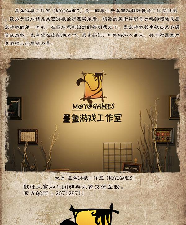 宣传页E_04.jpg