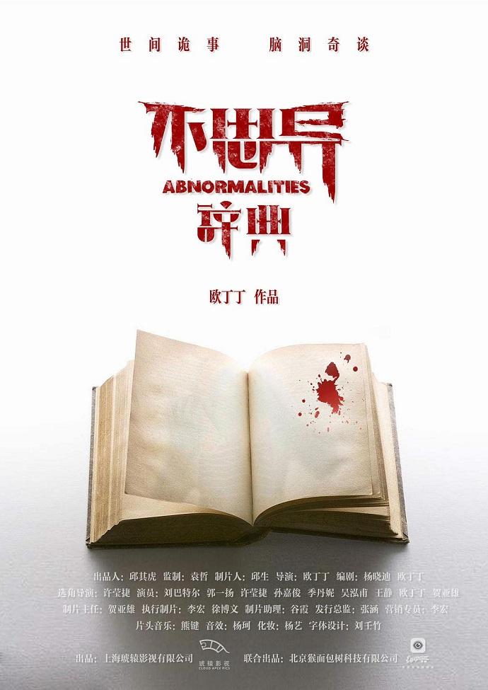第一季海报.jpg