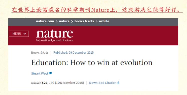 进化(众筹详情)_06.jpg